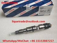 China BOSCH CR INJECTOR 0445120064 , 0 445 120 064 factory
